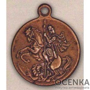 Жетон (знак) «Борцам за Родину и свободу». 1917 г.