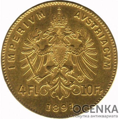 Золотая монета 4 флорина (10 франков) Австро-Венгрии - 2