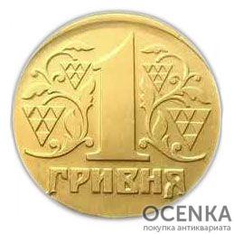 1 гривна 1994 года - 1