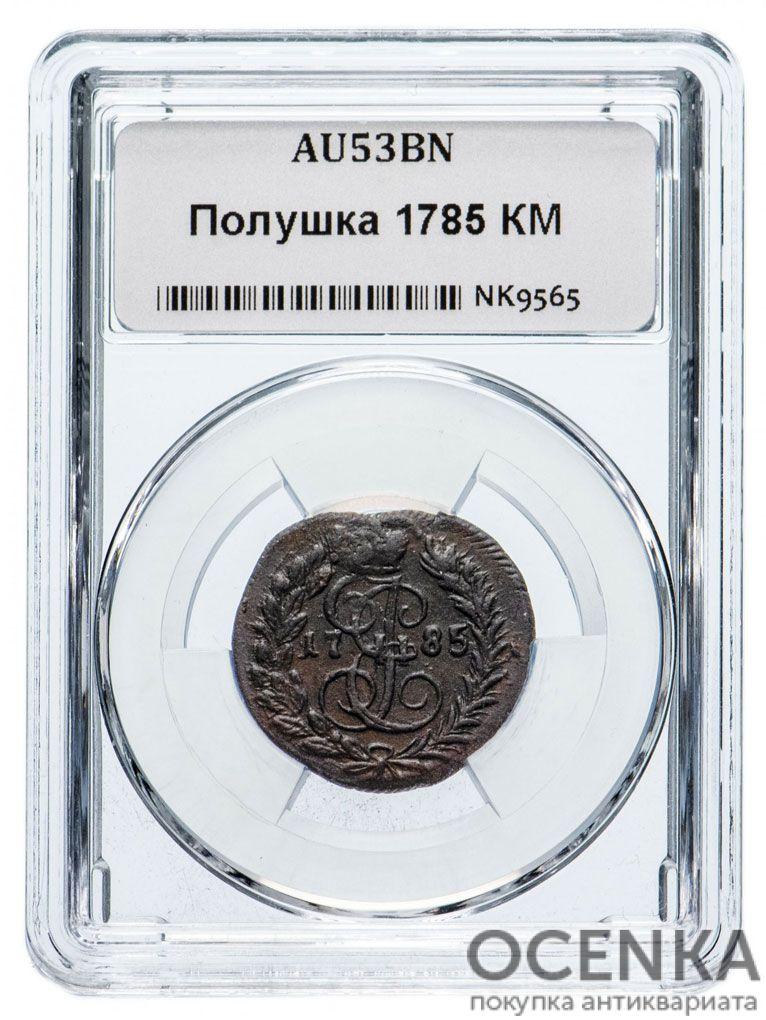Медная монета Полушка Екатерины 2 в слабе