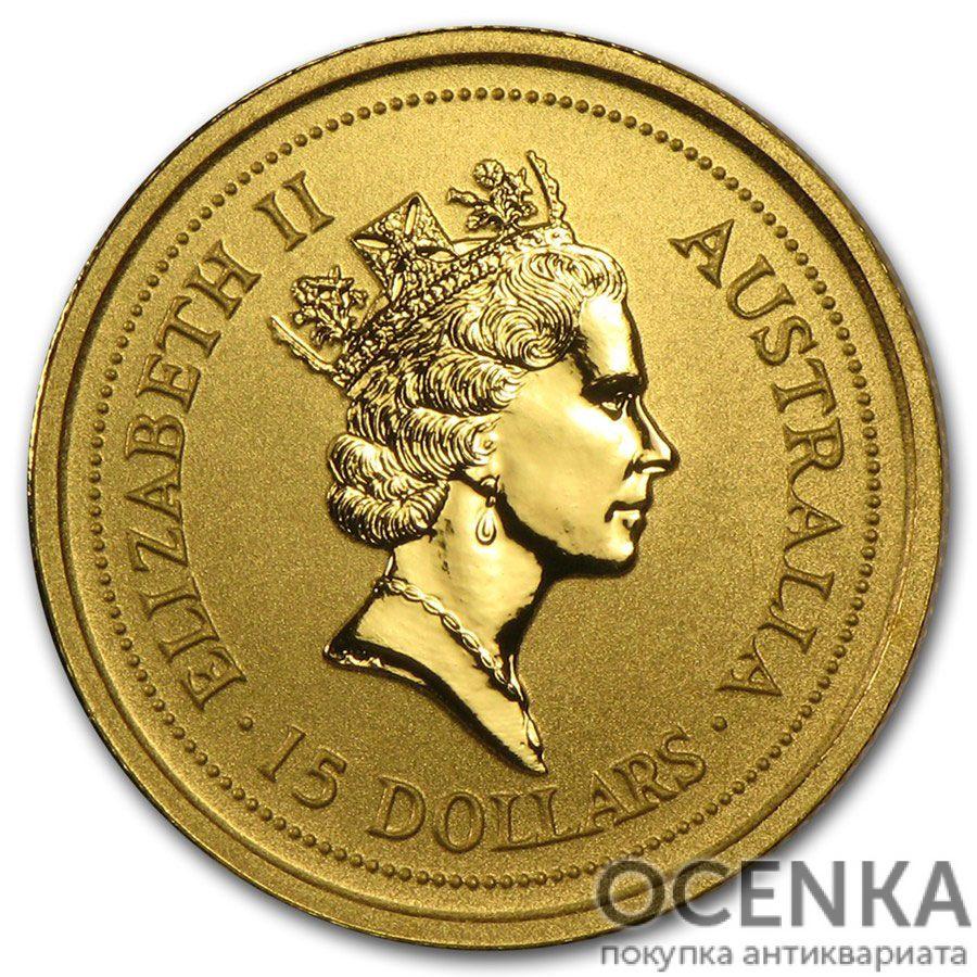 Золотая монета 15 долларов 1997 год. Австралия. Лунар. Год Быка - 1