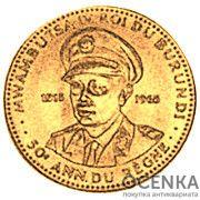 Золотая монета 10 Франков (10 Francs) Бурунди - 5