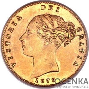 Золотая монета Полсоверена 1871-1887 годов. Австралия. Королева Виктория
