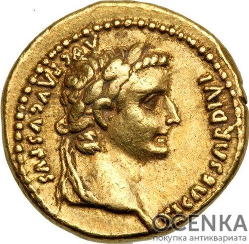 Золотой ауреус, Тиберий Клавдий Нерон, 14-37 год