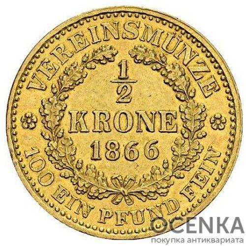 Золотая монета 1/2 кроны Австро-Венгрии - 2