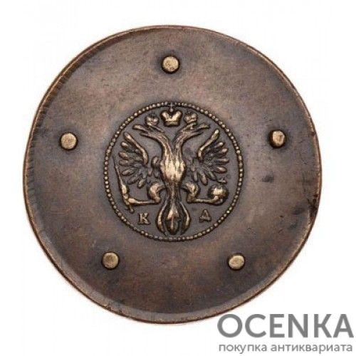 Медная монета 5 копеек Екатерины 1 - 3