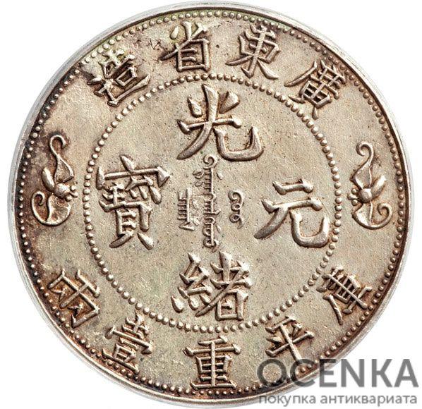 Серебряная монета 1 Таэль (1 Tael) Китай - 3