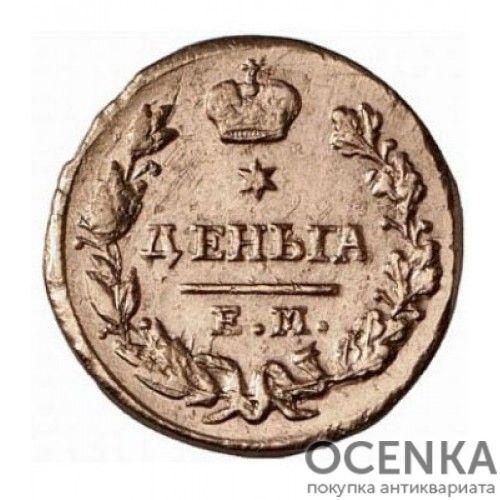 Медная монета Деньга Николая 1 - 2
