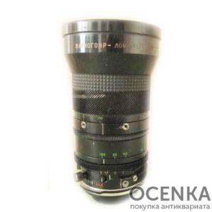 Объектив Вариогоир-1 16 мм