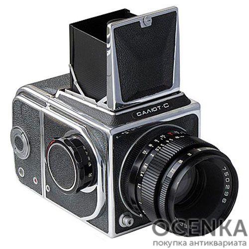 Фотоаппарат Салют-С Арсенал 1972-1980 год
