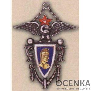 Нагрудный жетон Высшей военно-педагогической школы физобразования. 1923 г.