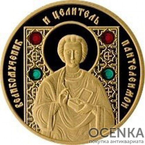 Золотая монета 50 рублей Белоруссии - 5