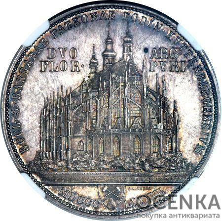 Серебряная монета 2 Гульдена (2 Guldens) Австро-Венгрия