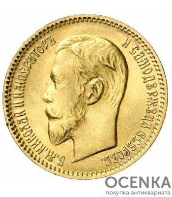 5 рублей 1904 года Николай 2 - 1