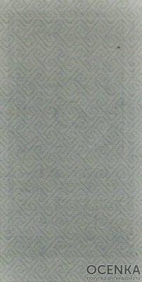 Банкнота (Марка) РСФСР 3 рубля 1922 года - 1