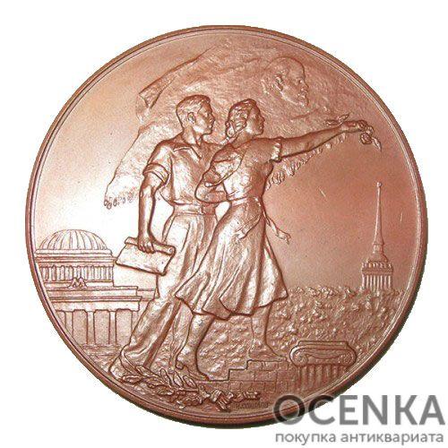 Памятная настольная медаль Лауреату второго фестиваля ленинградской молодежи