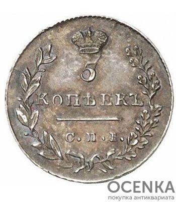 5 копеек 1829 года Николай 1