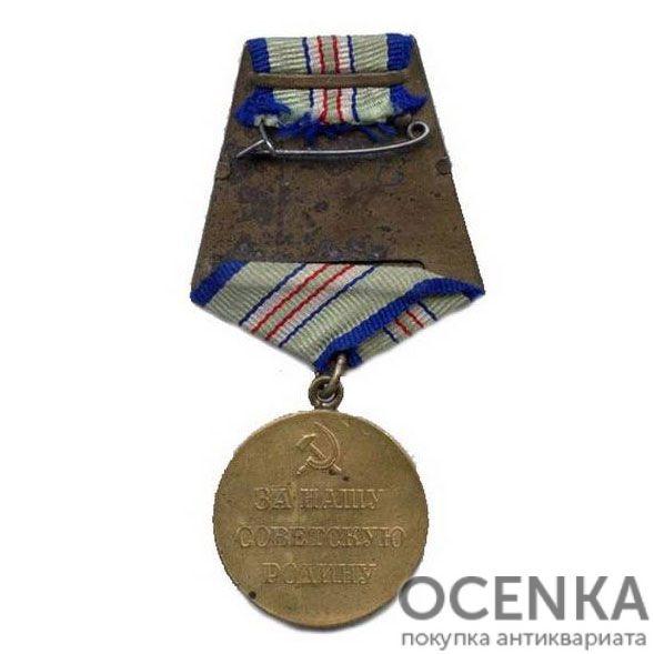 Медаль За оборону Кавказа - 1