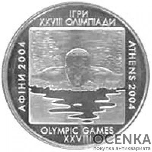 2 гривны 2002 год Плавание
