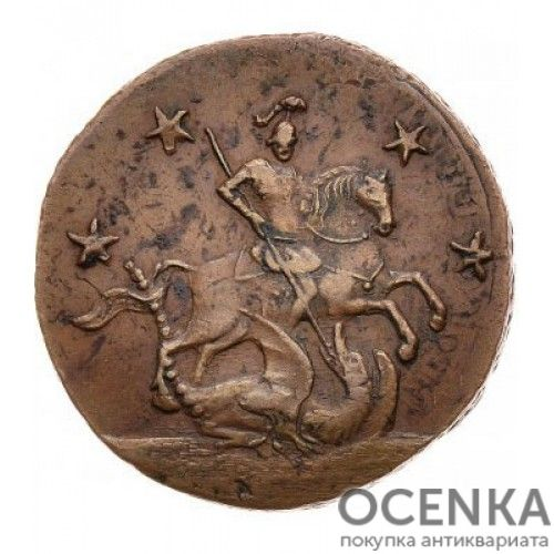 Медная монета 4 копейки Петра 3 - 1