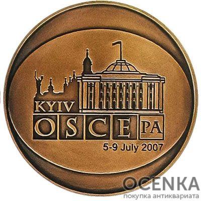 Медаль НБУ ОБСЕ 2007 год - 1