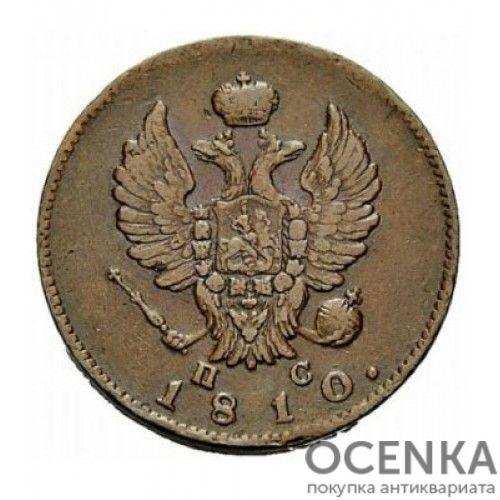 Медная монета 2 копейки Александра 1 - 3