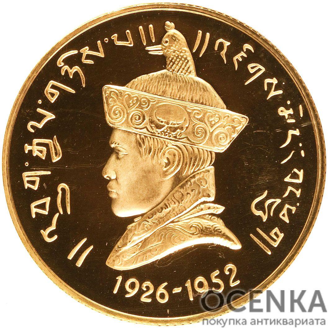 Золотая монета 2 Сертума (2 Sertums) Бутана - 1