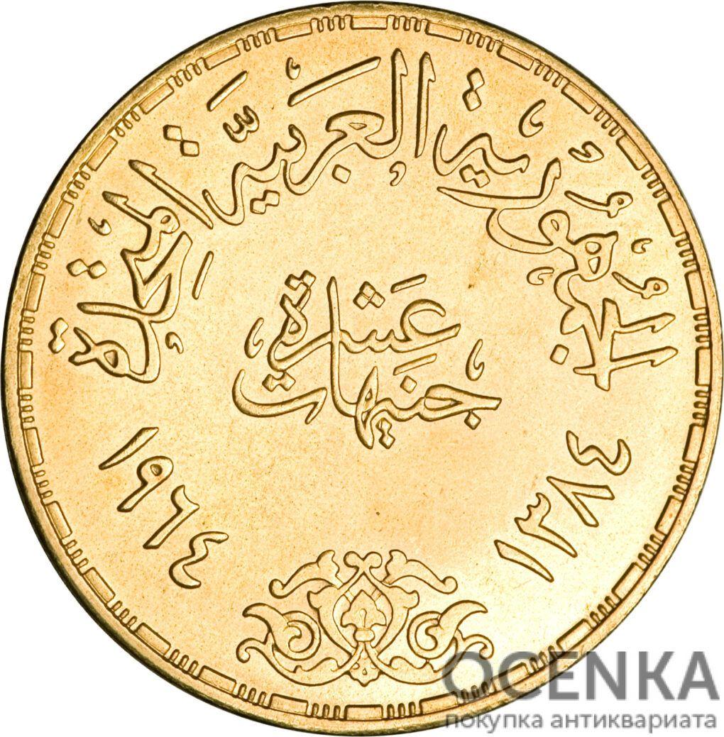 Золотая монета 10 Фунтов (10 Pounds) Египет