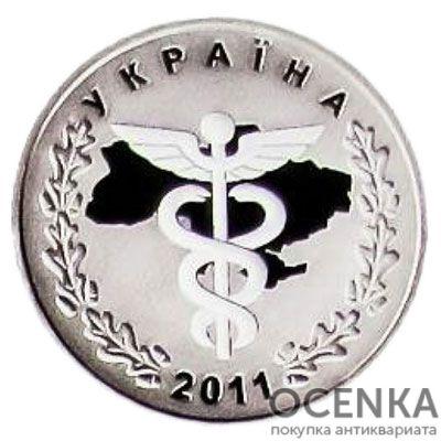 Медаль НБУ 27 заседание координационного совета руководителей налоговых служб СНГ 2011 год