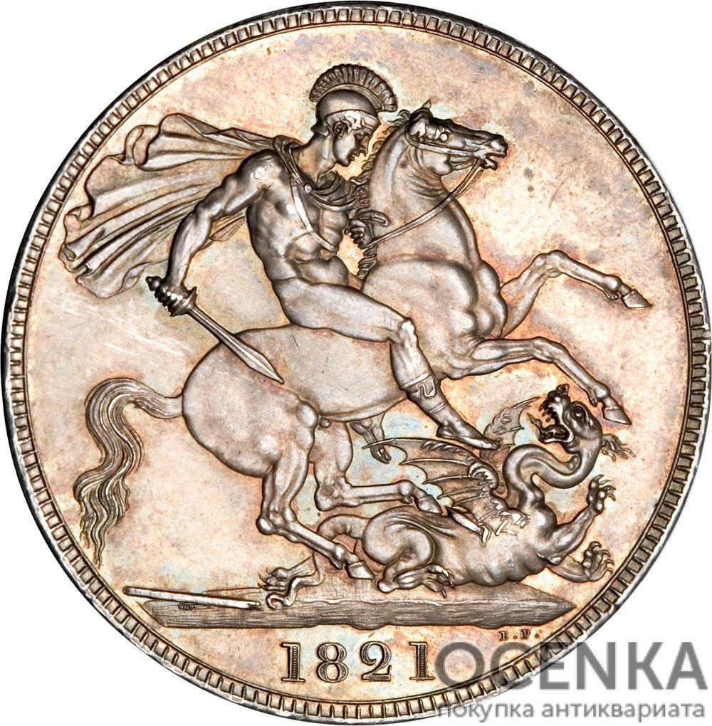 Серебряная монета 1 Крона (1 Crown) Великобритания - 2