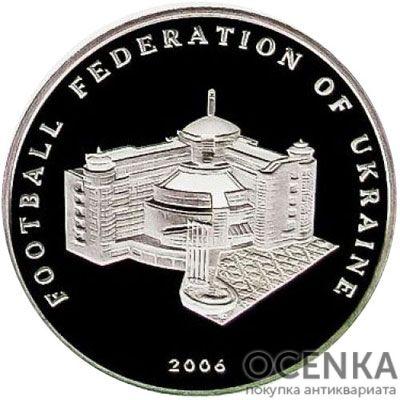 Медаль НБУ 15 лет Федерации футбола Украины 2006 год - 1