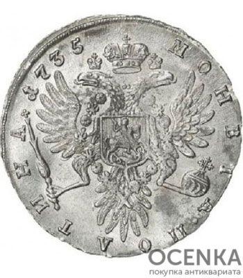 Полтина 1735 года Анна Иоанновна