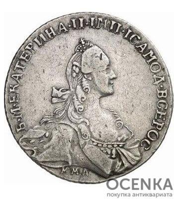 1 рубль 1767 года Екатерина 2 - 1