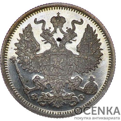 20 копеек 1901 года Николай 2 - 1