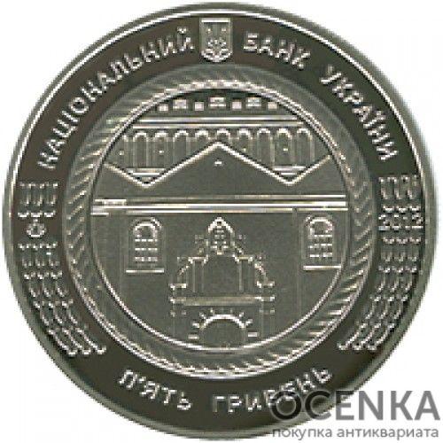 5 гривен 2012 год Синагога в Жовкве - 1