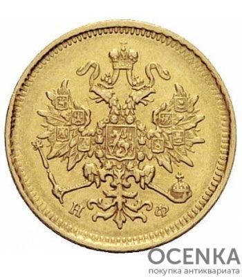 3 рубля 1882 года Александр 3 - 1