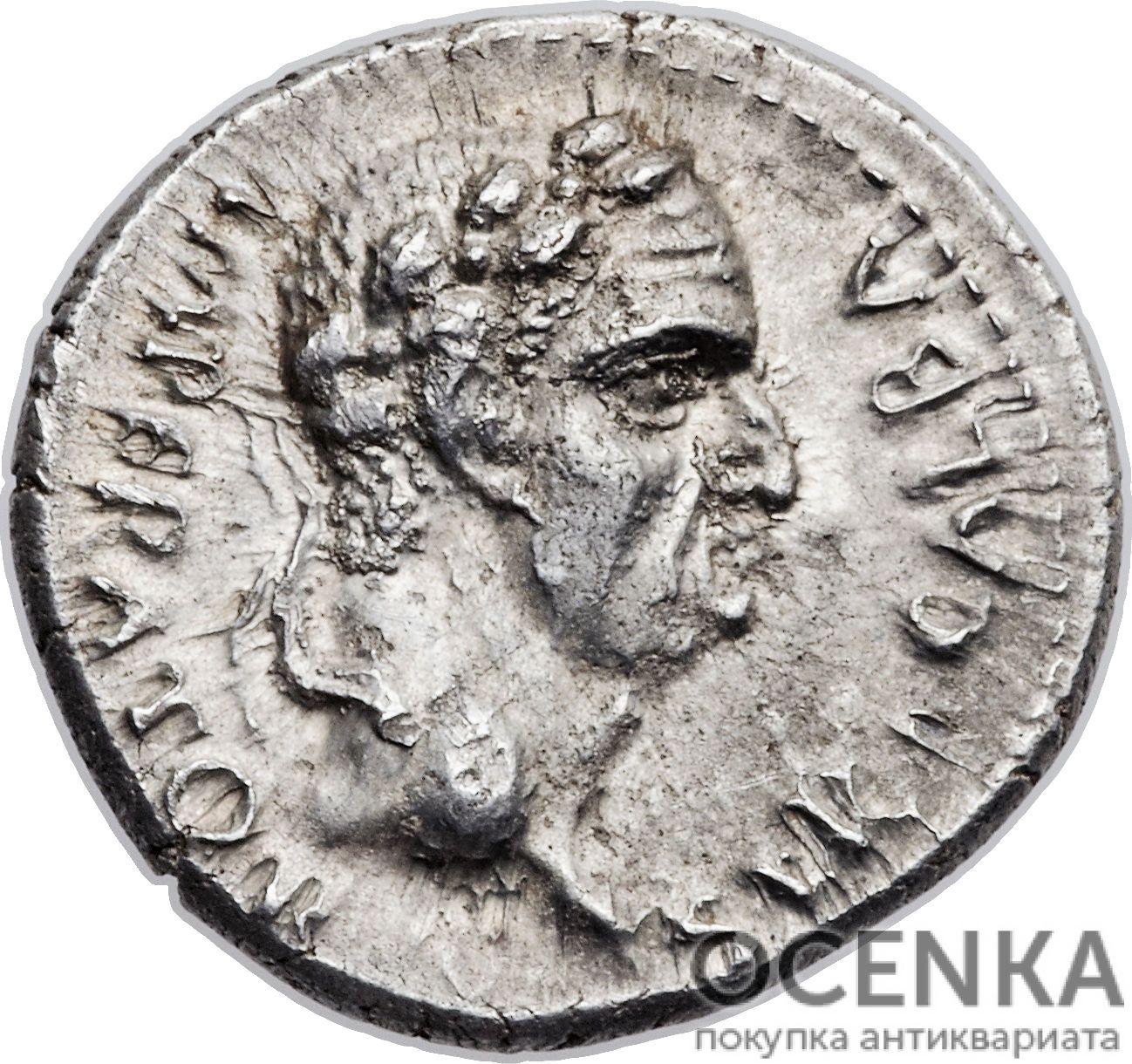 Серебряный Денарий Сервия Гальбы Императора Цезаря Августа, 69 год