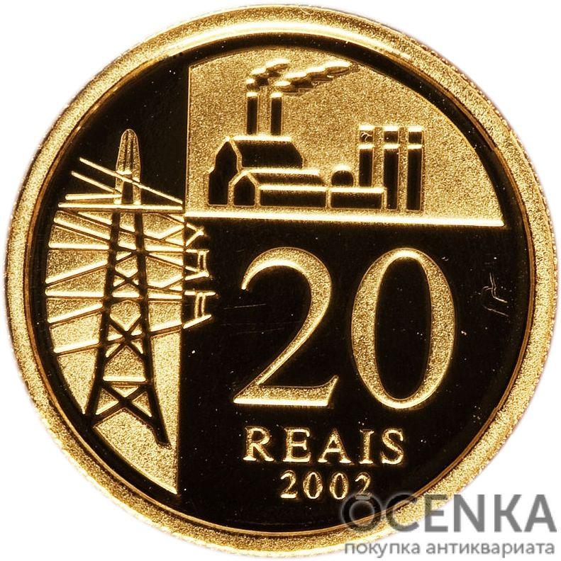 Золотая монета 20 Реалов (20 Reais) Бразилия - 2