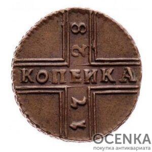 Медная монета 1 копейка Петра II