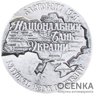 Медаль НБУ Национальный банк Украины 2000 год