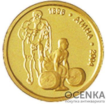 Золотая монета 5 Левов (5 Leva) Болгария - 4