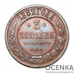 Медная монета 3 копейки Александра 3