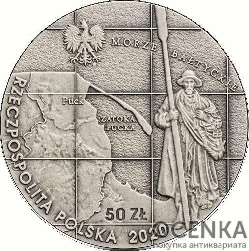 Серебряная монета 50 Злотых (50 Złotych) Польша - 2