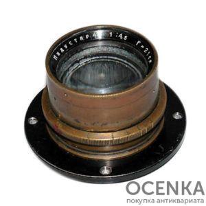 Объектив Индустар-4 4.5/210 мм