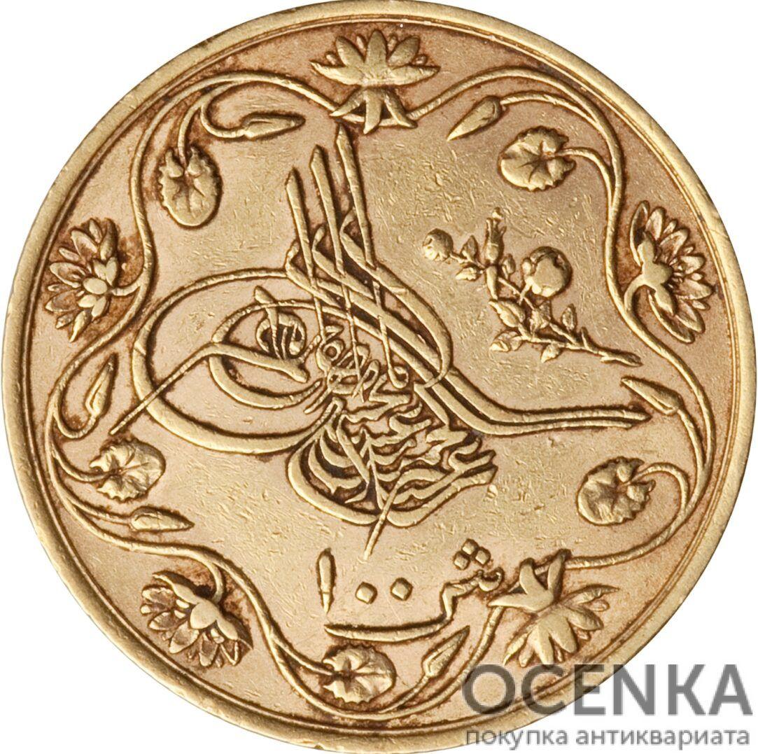 Золотая монета 100 Пиастров, Кирш (100 Piastres, Qirsh) Египет - 5