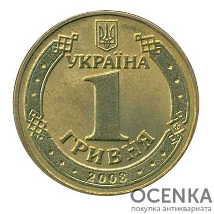 1 гривна 2008 года