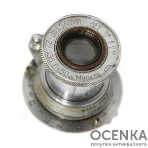 Объектив Индустар-22 (И-22) 3.5/50 мм