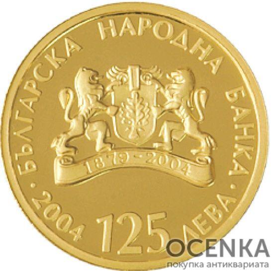 Золотая монета 125 Левов (125 Leva) Болгария