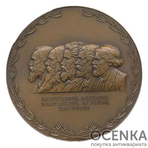 Памятная настольная медаль 100 лет Государственной Третьяковской галерее