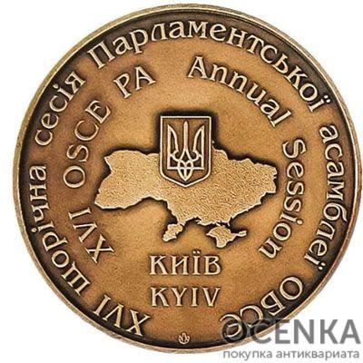 Медаль НБУ ОБСЕ 2007 год